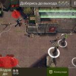 Миссия Оборона периметра (Perimeter Defense) точки респауна