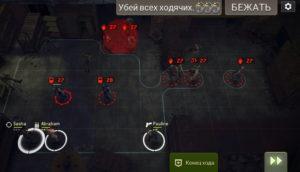 Миссия Темный угол (Dark Corner) подкрепление 1 ход