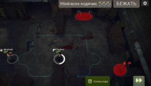 Миссия Темный угол (Dark Corner) подкрепление 2 ход подкрепление 2 ход