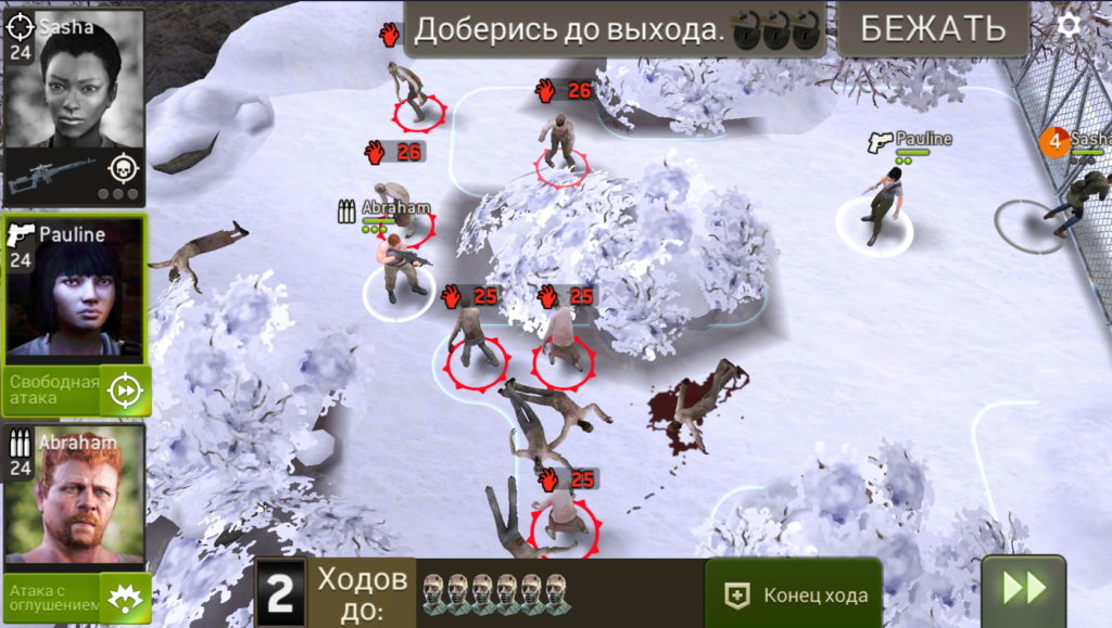 Миссия Замерзшие врата (The Frozen Gate) подкрепление, первое и второе