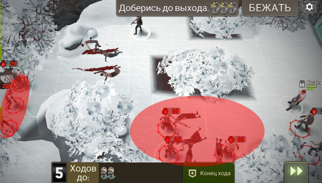 Миссия Замерзшие врата (The Frozen Gate) точки респауна