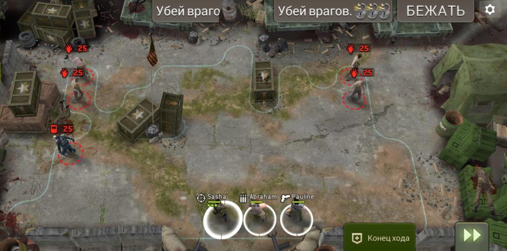 Миссия Без оружия (Weapons Free)