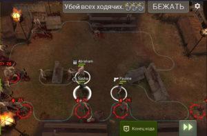 Миссия Бои на заднем дворе (Backyard Arena) подкрепление ход 3