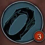 Обсидиановое кольцо