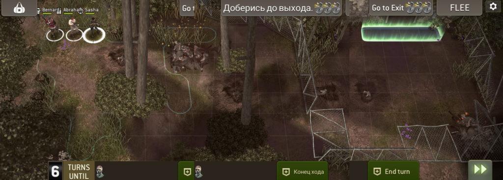 Миссия Потерянный бункер (Lost Bunker)