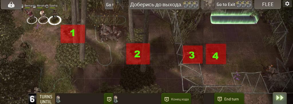 Миссия Потерянный бункер (Lost Bunker) места где спртались зомби