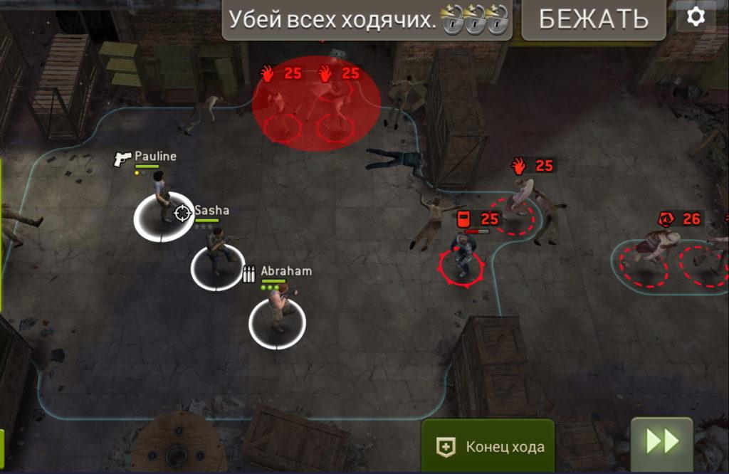 Миссия Темный угол (Dark Corner) подкрепление ход 1