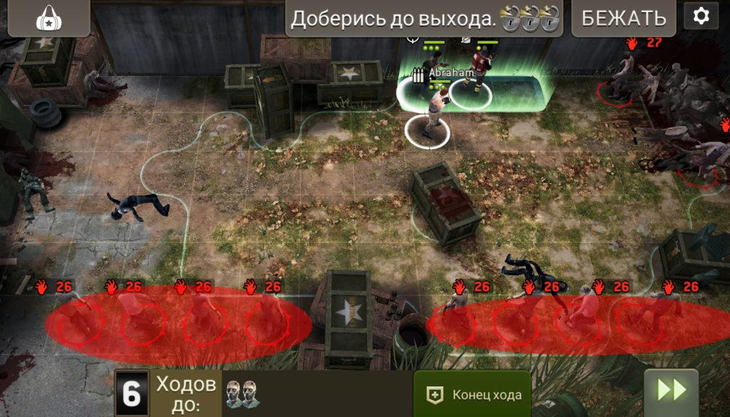 Миссия Точка входа (Point of Entry) зоны респауна
