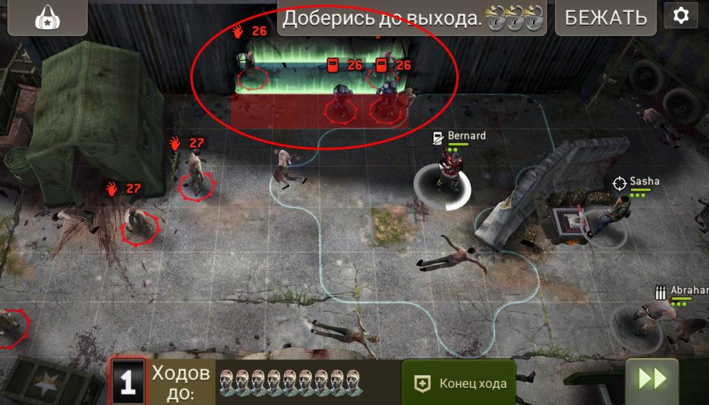 Миссия Взорви всё (Point of Entry) подкрепление после взрыва ворот