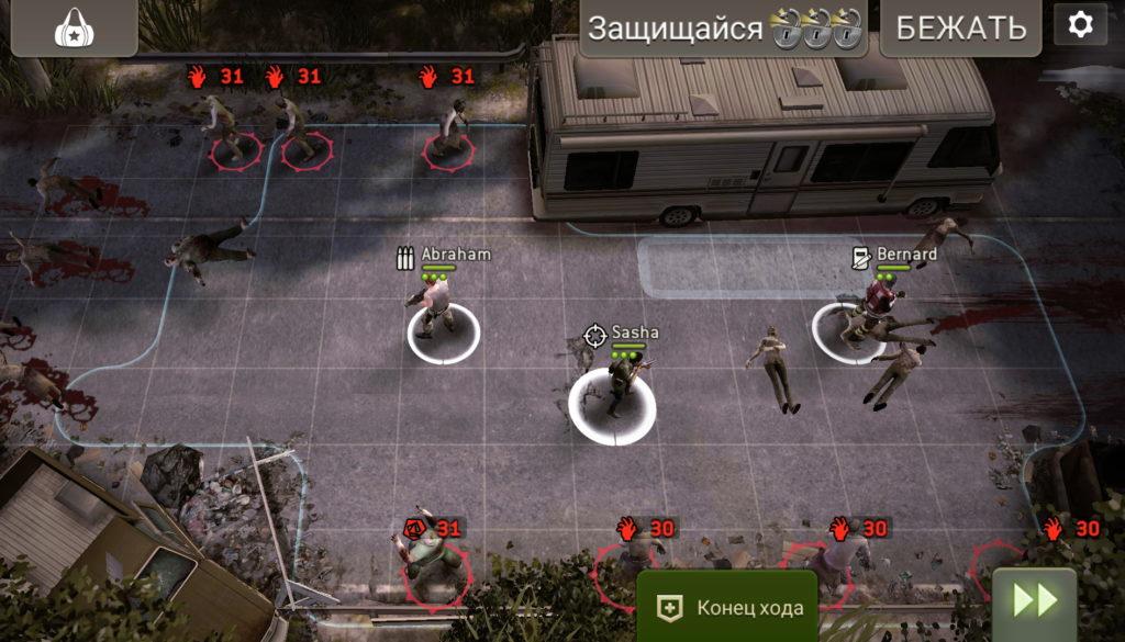 Миссия Развал (Breakdown) подкрепление четвертый ход