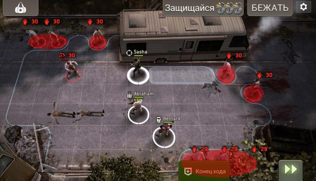 Миссия Развал (Breakdown) подкрепление после первого хода