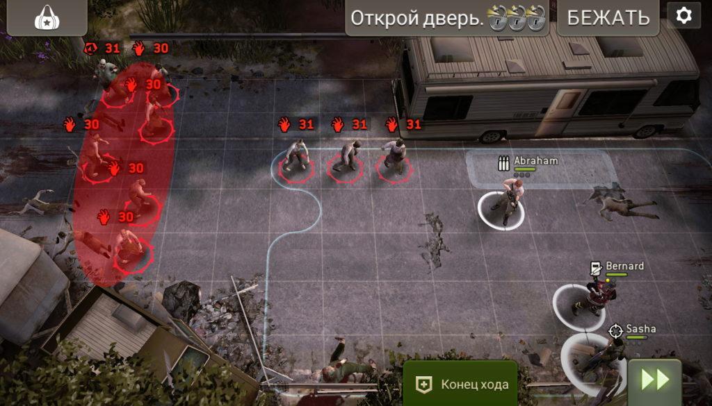 Миссия Развал (Breakdown) подкрепление пятый ход