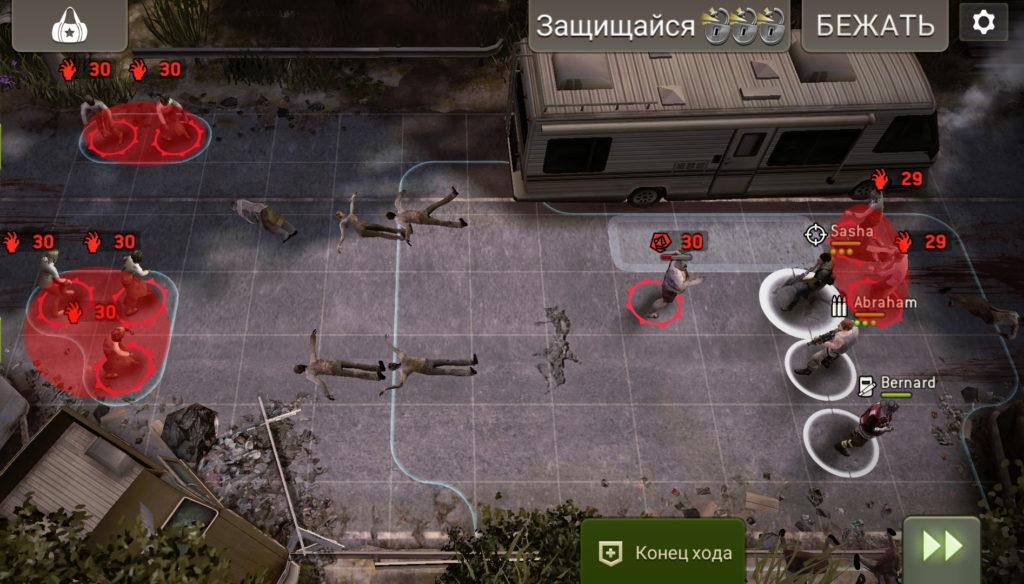 Миссия Развал (Breakdown) подкрепление третий ход
