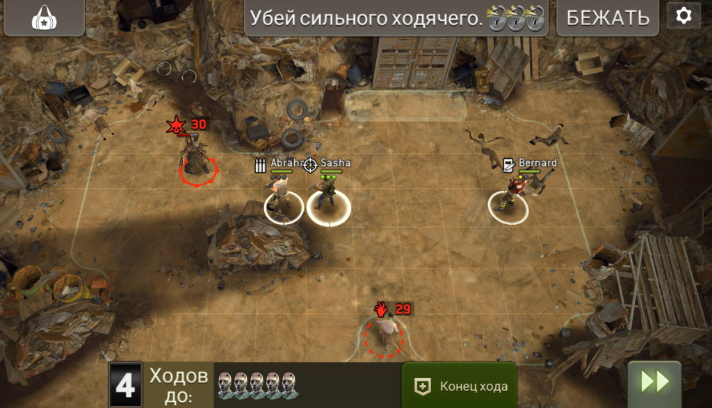 Миссия Зазубрины (Jagged) подкрепление первый ход