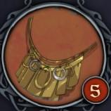 Ожерелье из пяти колец