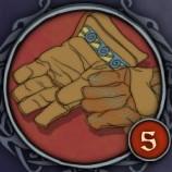 Рука Дундра