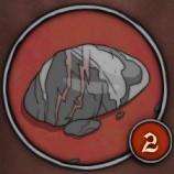 Рунный камень молнии